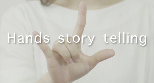 #Hands Story Telling