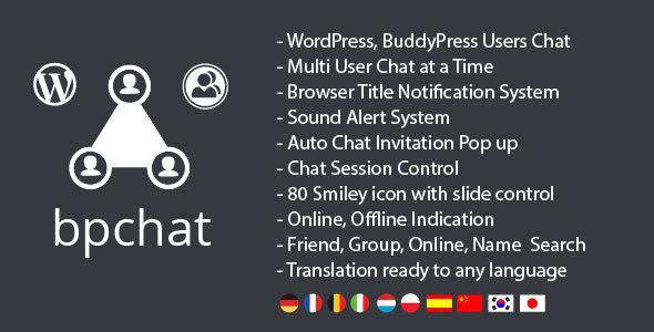 WordPress, BuddyPress Users Chat Plugin