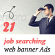 Job Searching Web Banner Ads