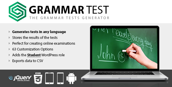 Download Grammar Test nulled download