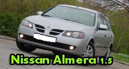 Nissan Almera 1.5