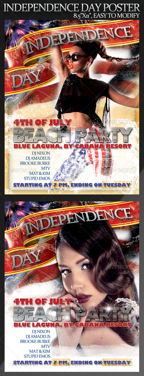 """4th of July Poster - 8.5""""x11"""" - Clubs & Parties Events"""