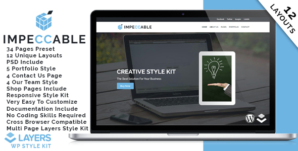 Layers WP Style Kit - Impeccable