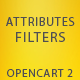 Attributes Filters for OpenCart 2