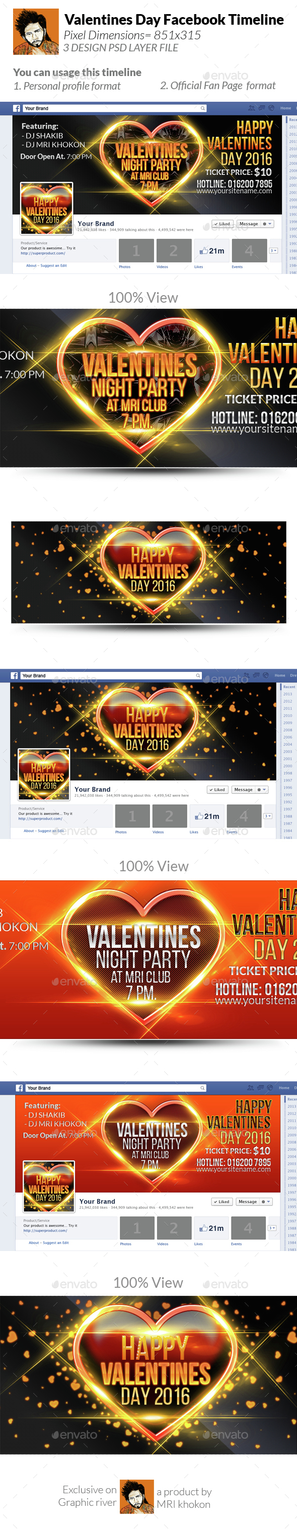 Valentines Party Facebook Timeline Cover