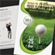 Golf Club Game Cup Postcard V02