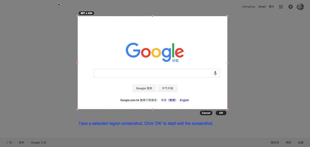 Chrome Toolbox - Chrome Extension - 2