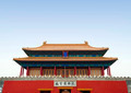 The Forbidden City (Palace Museum) in Beijing, China  - PhotoDune Item for Sale
