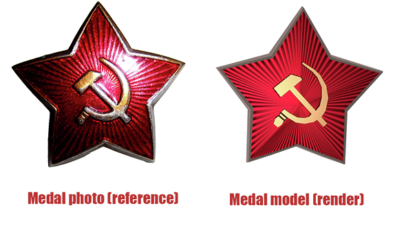 "USSR Medal ""Red Star, sickle and hammer"" - 3DOcean Item for Sale"