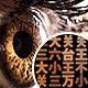 Symbolizer + Symbols Checker Photoshop Script