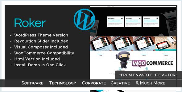 Software WordPress Theme | Roker