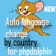 Auto Language Change by Country for Phpdolphin