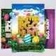 Easter Flyer Bundle V2