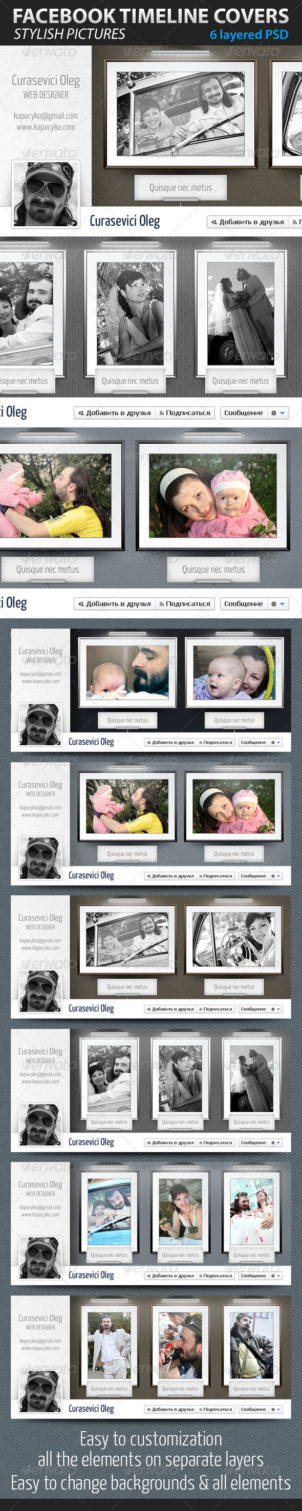 GraphicRiver Facebook Timeline Covers Stylish Pictures 1530096