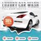 Car Wash Poster 01