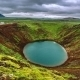. Kerid Volcanic Crater (Kerið) - a Crater Of An Extinct Volcano, Whose Last Eruption Occurred