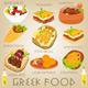 Greek Food Set