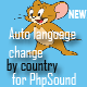 Auto Language change by country for PhpSound