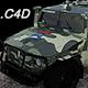 GAZ-2330 «Tiger»
