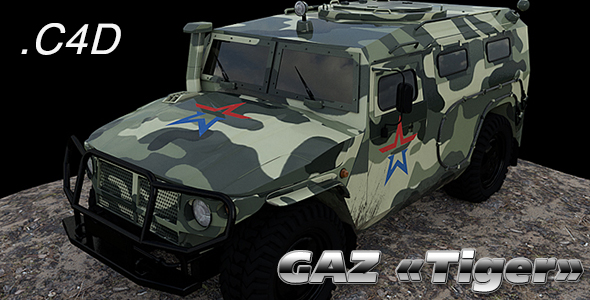 GAZ-2330 «Tiger» - 3DOcean Item for Sale