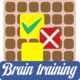 Brain training - Remember skill (Facebook & Admod)