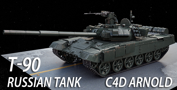 Tank T-90 - 3DOcean Item for Sale