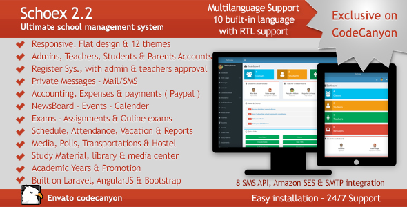 Download Schoex - Ultimate school management system nulled download