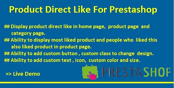 Download Product Direct Like For Prestashop