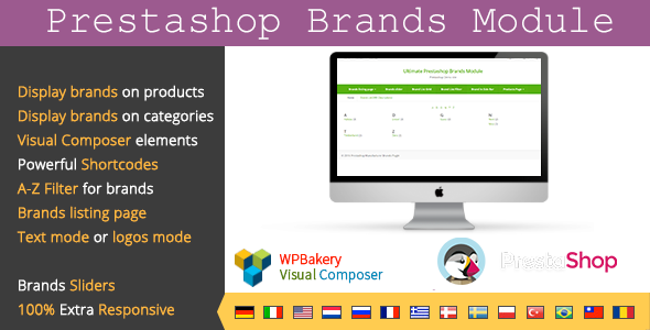 Brands Module For Prestashop Visual Composer