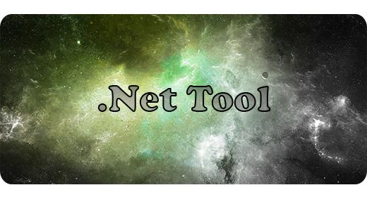 Net Tool