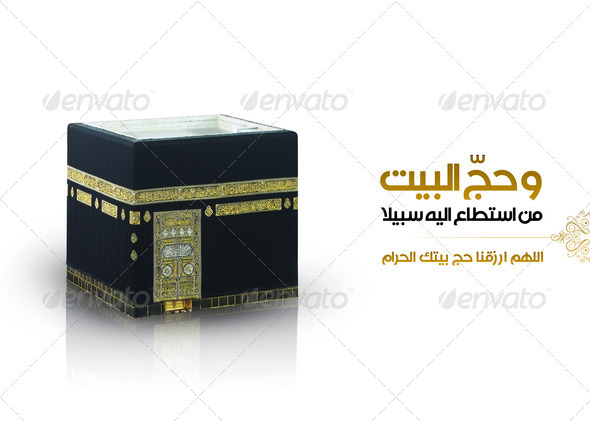 Stock Photo - PhotoDune Kaaba Mecca Saudi Arabia 1775453