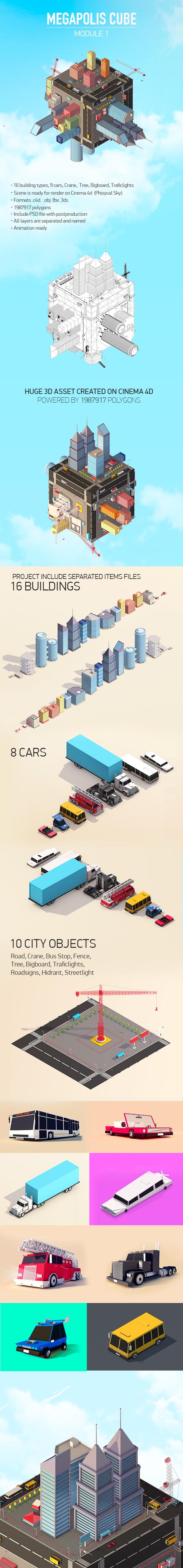 Megapolis City Cube Module 1 - 3DOcean Item for Sale