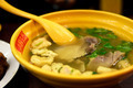 Slice beef tofu soup - PhotoDune Item for Sale