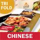 Chinese Restaurant Trifold Menu