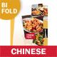 Chinese Restaurant Bifold / Halffold Menu