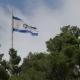 Israeli Flag, Jerusalem, Ammunition Hill