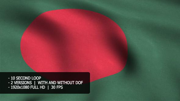 Bangladesh Flag Tausta - Muut Taustat Motion Graphics