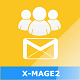 Magento 2 Email Group Customer