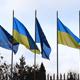Flag Ukraine And EU
