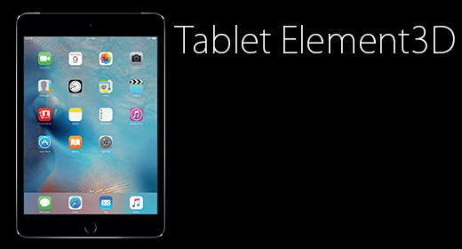 Element3D Tablet Collection