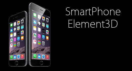 Element3D Smartphone
