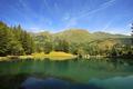 Alpine lake. Alps, Italy.