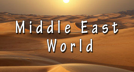 Middle East World