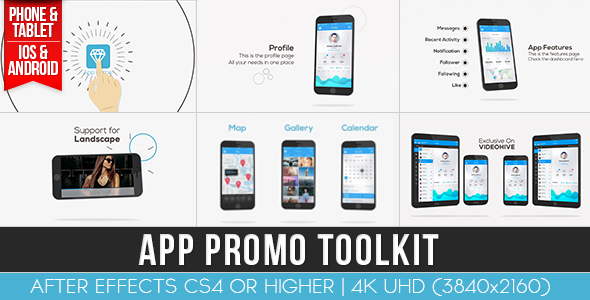 app promo toolkit after effects template videohive 16225576 ae templates videohive. Black Bedroom Furniture Sets. Home Design Ideas