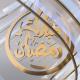Ramadan Glass Opener