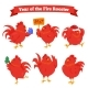 Set of Cartoon Chinese Zodiac Fire Roosters