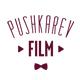 Pushkarevfilm