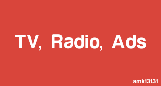 Radio TV Ads