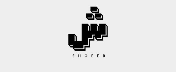 shoeeb