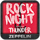 Rock Night Typography Flyer Template